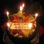 結婚記念日はSECCOのランチと千慕里庵のケーキでお祝いを!!