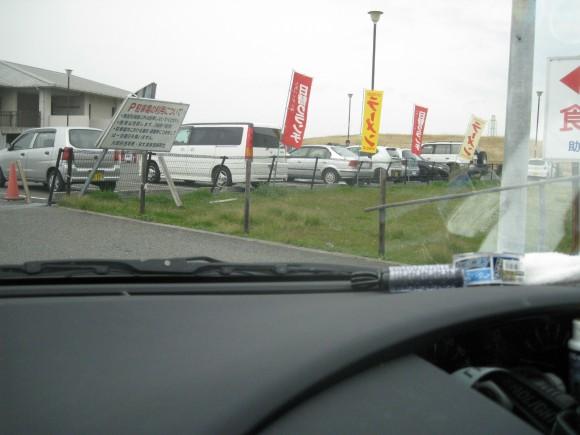 助松埠頭テトラ前の駐車場