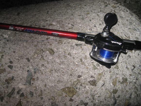 代用の穴釣り竿とDemi
