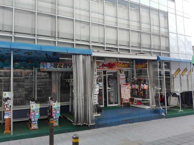 フィッシングマックス芦屋浜店
