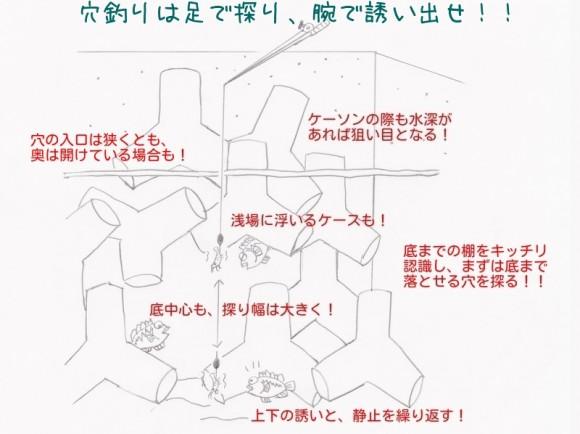anatsuri-master-001