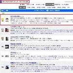 日本ブログ村~釣りブログランキングで遂に届いたてっぺん!!