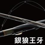 釣り竿の種類でカーボンロッドを取り扱う時に注意すべきこと
