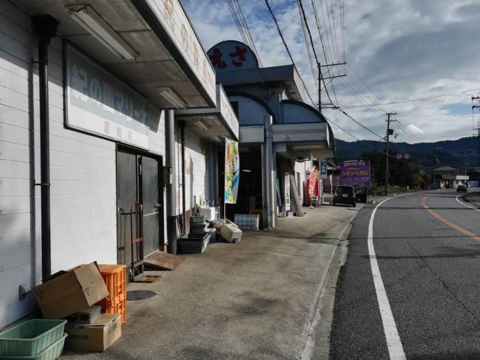 釣りエサ店【紀の国屋(下津店)】