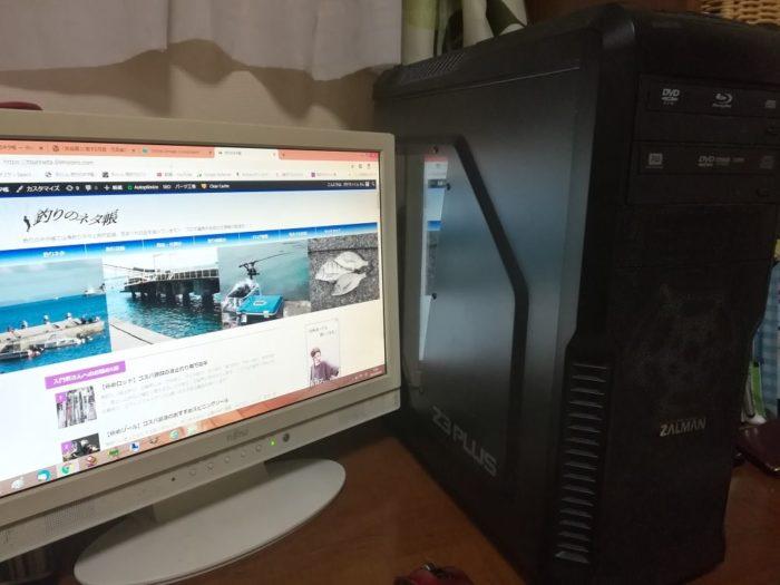 ハイスペックPCで作業時間の短縮
