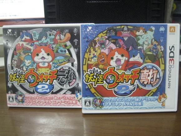 game-yokaiwatch