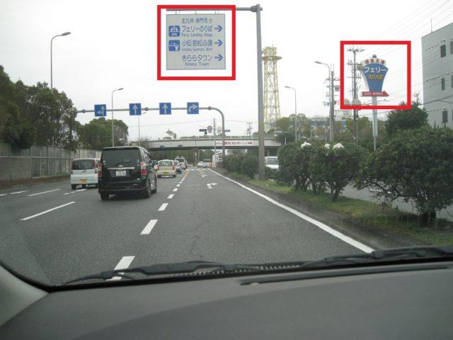 助松埠頭への道