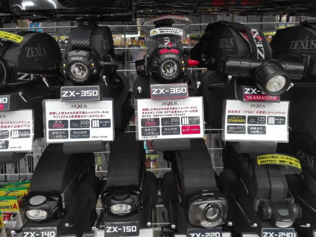 釣り具店に陳列されたヘッドライト