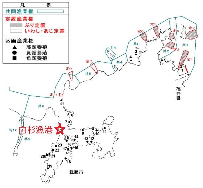 舞鶴市海域の漁業権設定区域