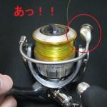 【仕掛けの小ネタ】道糸をベールに通し忘れた場合の対処方法