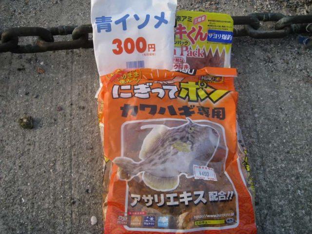 カワハギ釣りのマキエと刺し餌