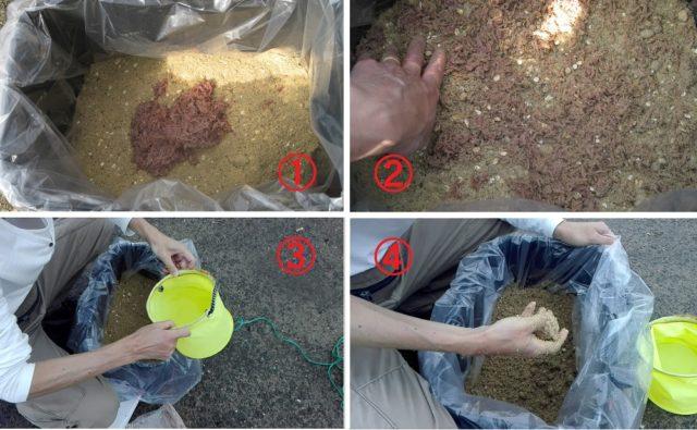 ヌカダンゴの配合と練り方