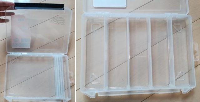 仕切り板でケース内の収納スペースを調整