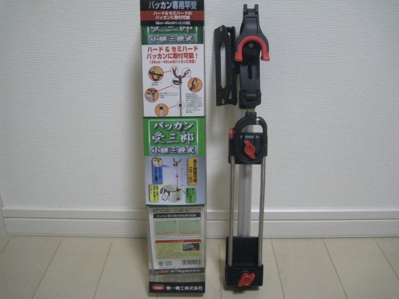 ukesaburou-002